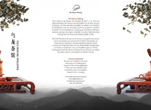 Teahouse-Oolong-Flyer_2