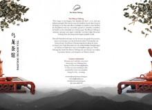 Teahouse-Oolong-Flyer_2