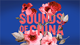 Sounds of China